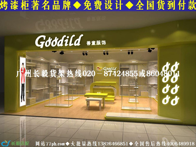 供应香港童装店装修效果图广州童装专卖店装修设计童鞋货架展示柜
