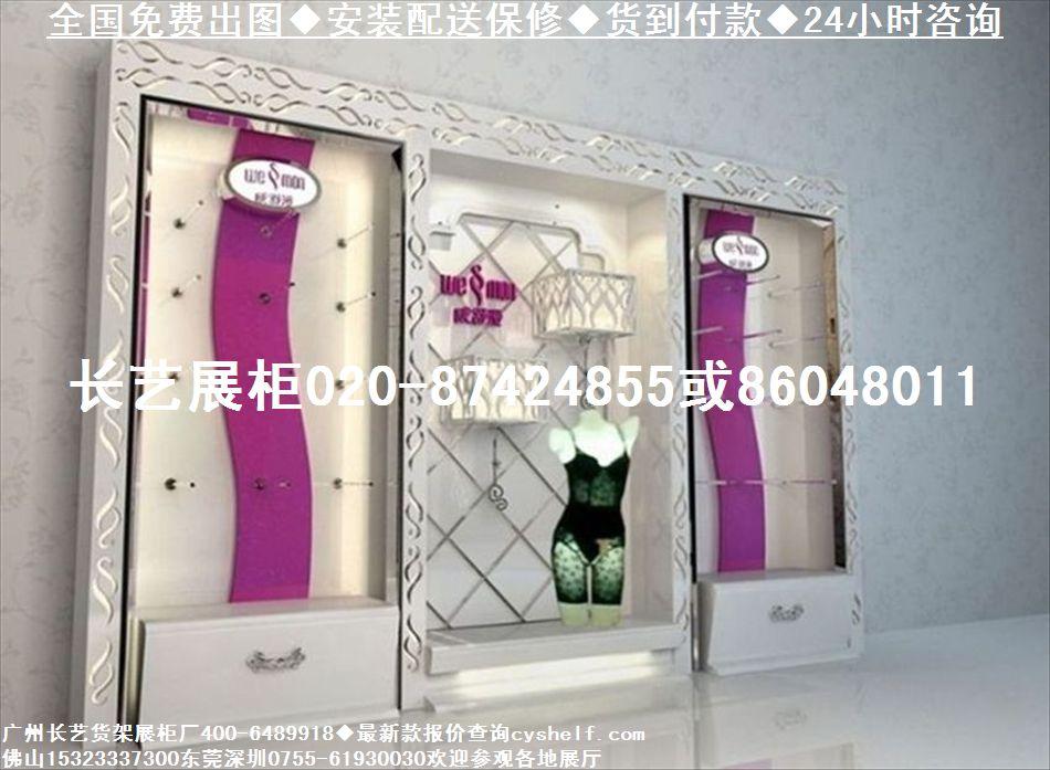最新内衣店装修效果图-内衣展柜货架货柜,商场内衣展柜,欧式内衣展柜
