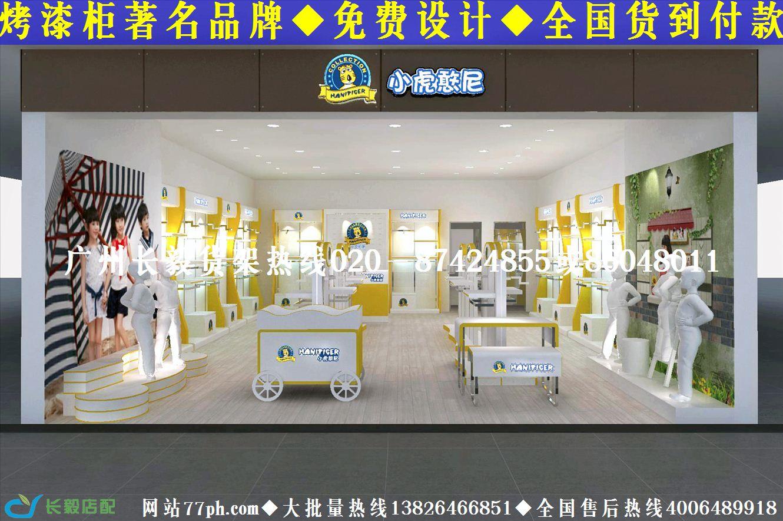 韩国韩版童装童鞋店装修效果图童装货架童鞋展示柜图片
