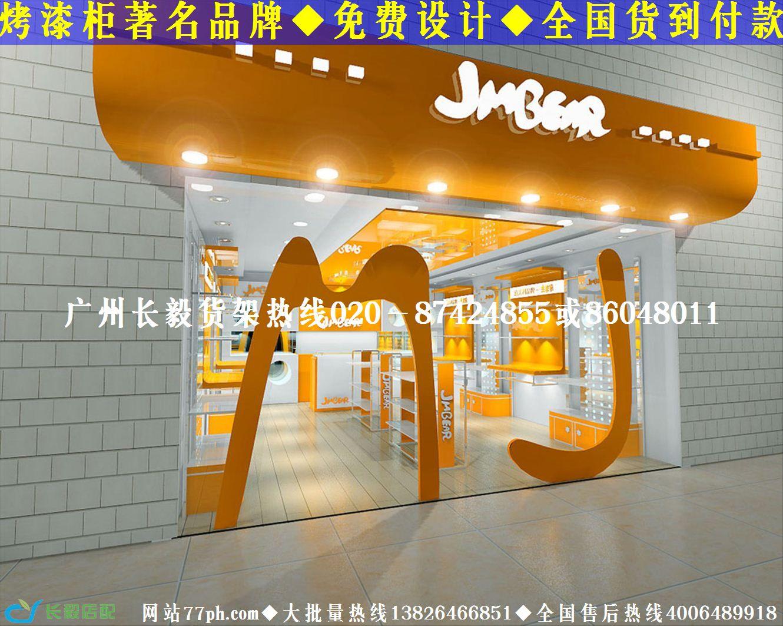 韩国韩版童装童鞋店装修效果图童装货架 童鞋展示柜