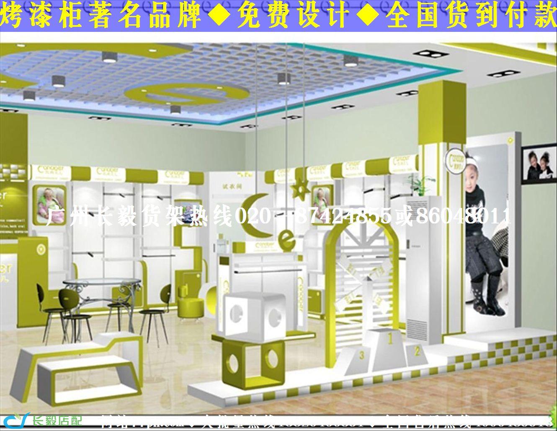 柜时尚创意童装店面设童装店装修风格热门话题资讯中国农宝网