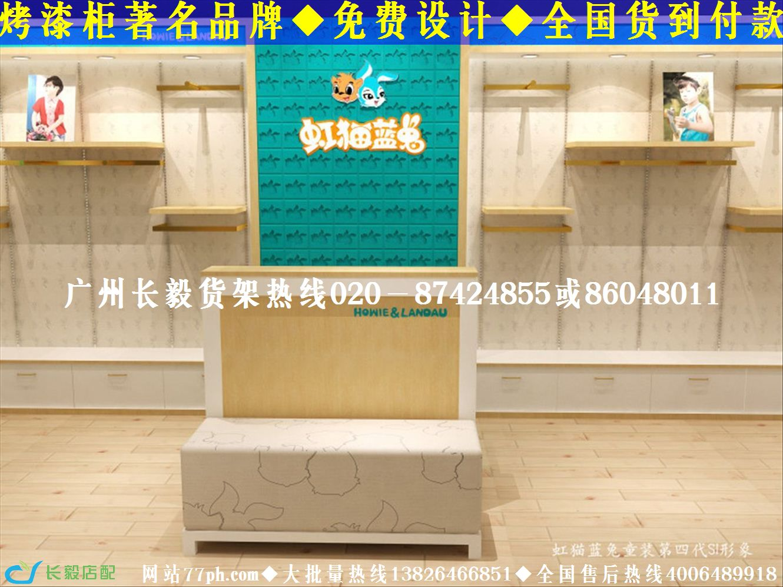 广州童装店装修设计,深圳童鞋店装修效果图.包含童装货架