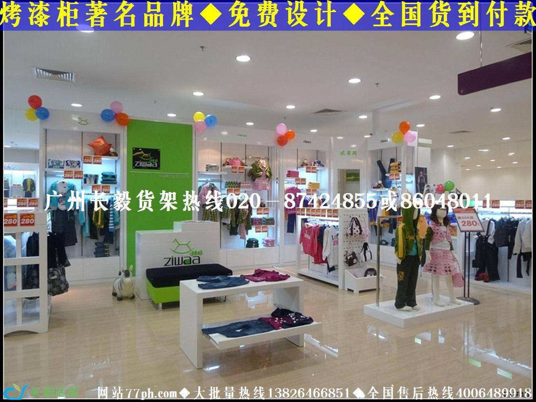 江苏童装店装修图南京童鞋店装修效果图童装展示柜童鞋货架