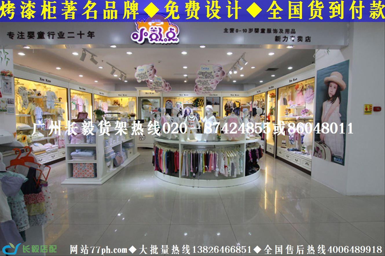 艺展柜时尚创意童装店面设童装店装修风格热门话题资讯中国农宝网