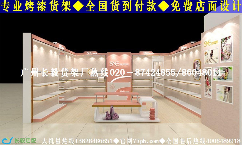 供應江蘇鞋店裝修效果圖南京鞋店貨架上海鞋店展示柜圖片