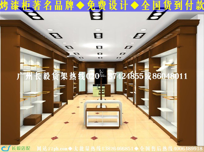 服装店装修图片 15平米服装店装修图 服装店面装修效果图